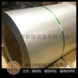 鍍鋁板0.8 安賽樂米塔爾DX53D