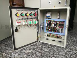 一用一备压力表控制 不锈钢水泵控制箱1100w