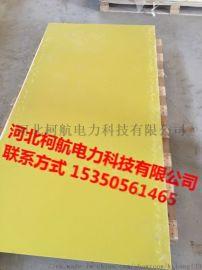 环氧树脂板绝缘板厂家直销 山东厂家直销