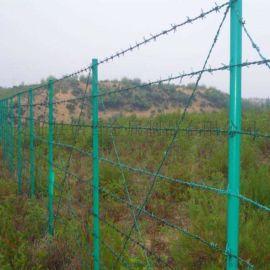 厂家生产机场铁路防护网 Y型柱看守所防爬隔离网围栏刀片刺绳监狱护栏网