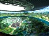 重庆三维电子沙盘系统_多媒体互动电子沙盘制作公司