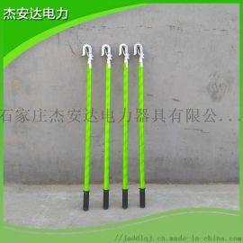 变压器高压接地线35KV携带型短路高压接地线