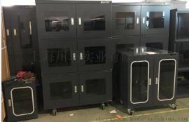 广州电子防潮柜|镜头防潮柜|精密元器件防潮箱