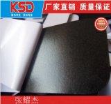供應汽車擺件雙面膠貼、蘇州圓形EVA泡棉膠貼