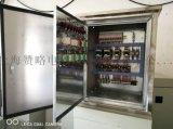 掛壁式防雨型水泵控制箱一用一備/一控二配電箱液位浮球控制消防控制4kw-15kw