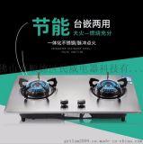 供应不锈钢双灶家用节能猛火灶天然气液化气灶