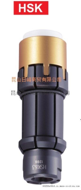 HSK63主軸拉爪臺灣丸榮