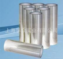 厂家大量热销PET透明聚酯薄膜