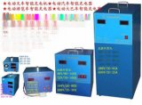 分组分包锂电池电动汽车智能充电器