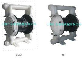 气动聚丙烯隔膜泵RG25,RG72911,RG72966