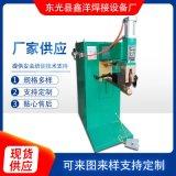 焊接臥式環縫自動焊機廠家供應