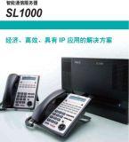 集团电话交换机 分机电话系统