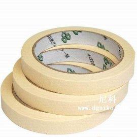 纸胶带,美纹纸胶带,彩色纸胶带