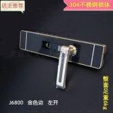 北京指纹密码锁 国际家用电子密码锁 厂家直销