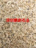 深圳路沿石黃蘑菇石_黃蘑菇石_鏽石蘑菇石_