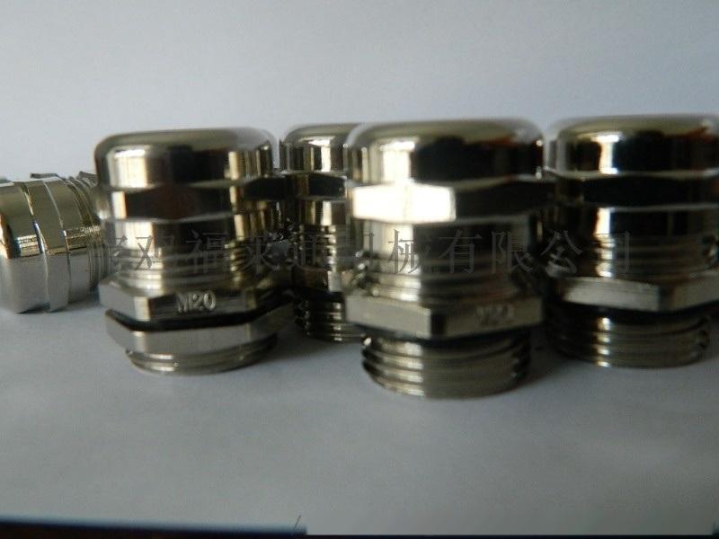 CGB-M14铜电缆接头电缆格兰头
