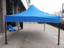 定制各类帳篷