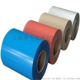 高品质彩涂板 彩涂卷 热镀锌彩涂颜色齐全 多种规格