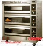 莱芜烤箱|三麦两层四盘电烤箱