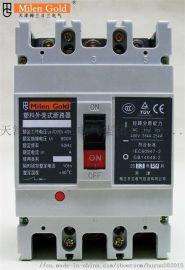 梅蘭日蘭塑殼斷路器CM1/GM1 100A空氣開關