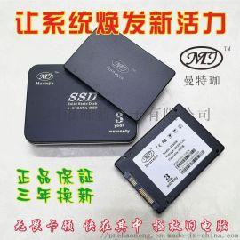 SSD 120G固态硬盘2.5寸 sata3接口