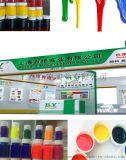 水性丙烯酸漆色漿、水性醇酸漆色漿、水性氨基烤漆色漿、