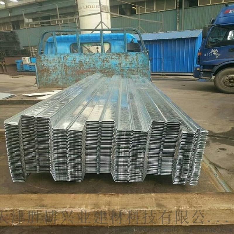 供应YX51-253-760型楼承板镀锌压型楼板