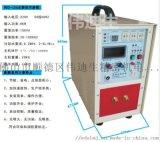 佛山WDS-15A单相电高频机