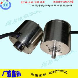 旋转电磁铁 干果分选机电磁铁 杏仁开口筛选电机