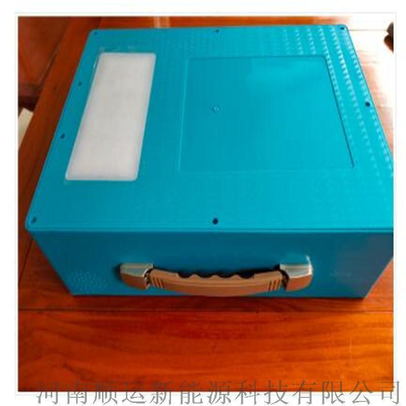 移动信息仪器锂电池 通讯器材锂电池组