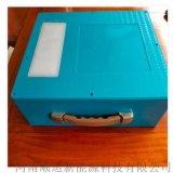移動資訊儀器鋰電池 通訊器材鋰電池組