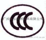 CCC認證認證標志印刷、模壓證書該怎麼做?