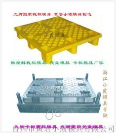 厂家定做新款塑料双面托盘模具设计加工