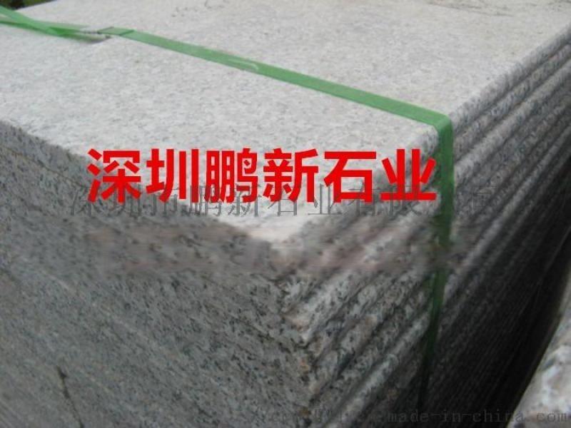 深圳石材-浅灰-中花路缘石-芝麻灰石材花岗岩矿山