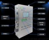 AES-60空气负离子检测仪 手持式负离子制造商