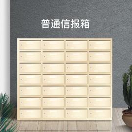 廠家直銷 信報箱 量大價優 多功能多樣式可定制