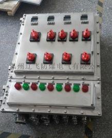 FXM(D)防水防尘防腐配电箱IP65