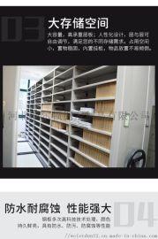 威爾頓廠家直銷密集架密集櫃、密集櫃
