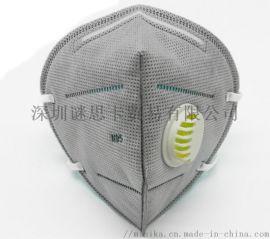 防尘工业防口罩粉尘防甲醛