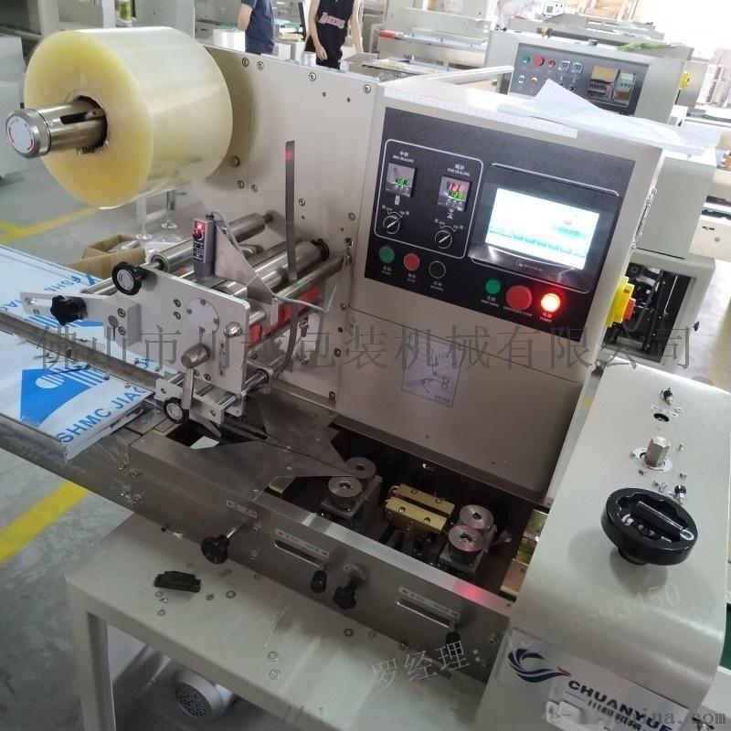 压缩面膜包装机,全自动压缩面膜包装机