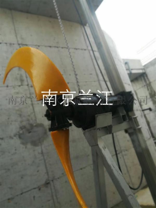 QJB2.2/4-1400/2潜水推流器