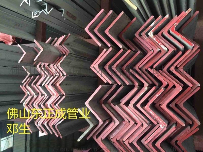 瀋陽不鏽鋼角鋼廠家,供應304不鏽鋼角鋼