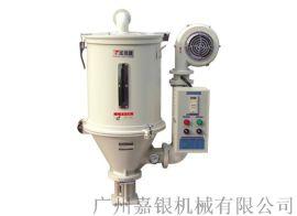 50KG塑料干燥机 料斗式干燥机厂家直销
