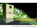 小型家用電鍋爐取暖怎麼樣?石家莊小型電採暖鍋爐價格
