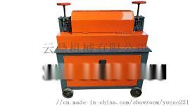 厂家直销除锈机50型钢管除锈机云鼎机械