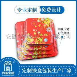湖州食品铁盒-衢州包装铁盒-马口铁罐-安徽尚唯金属