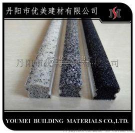 西安铝合金U型防滑条专业生产厂家