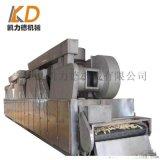 山东带式干燥设备厂家现货出售