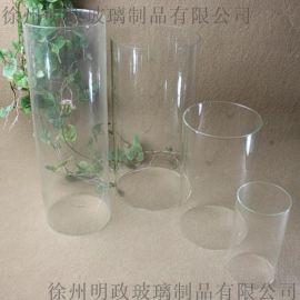 酥油灯防风灯罩耐热直筒透明玻璃罩供灯烛台蜡烛