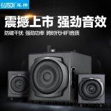ER2537蓝牙低音炮台式音箱木质无线音响